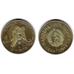 (175) Bulgaria. 1987. 1 Lev (EBC-)