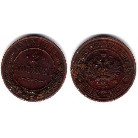 (Y10.3) Imperio Ruso. 1915. 3 Kopeks (MBC-)