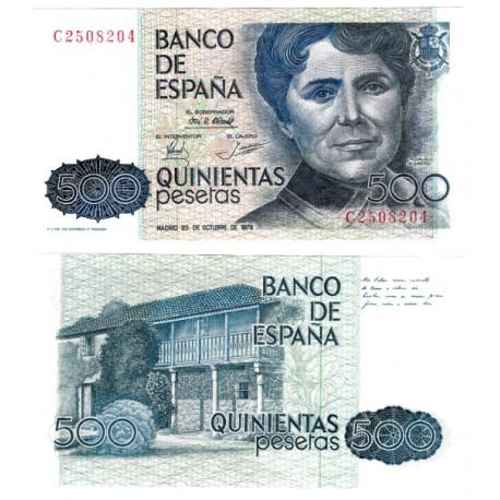 España. 1979. 500 Pesetas (EBC) Serie C