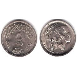 (447) Egipto. 1975. 5 Piastres (SC)