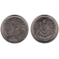 (430) Egipto. 1972. 10 Piastres (SC)