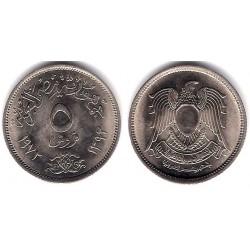 (A428) Egipto. 1972. 5 Piastres (SC)