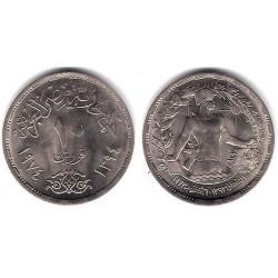 (442) Egipto. 1974/1394. 10 Piastres (SC)