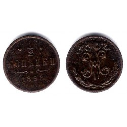 (Y48.1) Imperio Ruso. 1898. ½ Kopek (EBC)