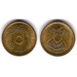 (432) Egipto. 1973. 5 Milliemes (EBC)