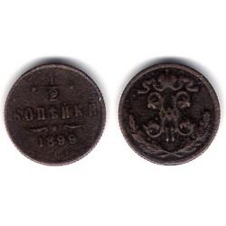 (Y48.1) Imperio Ruso. 1899. ½ Kopek (BC)