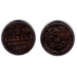 (Y48.1) Imperio Ruso. 1899. ½ Kopek (EBC)