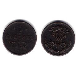 (Y48.1) Imperio Ruso. 1898. ½ Kopek (BC)