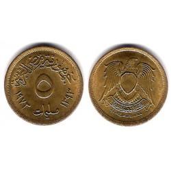 (432) Egipto. 1973. 5 Milliemes (SC)