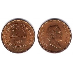 (36) Jordania. 1978. 5 Fils (EBC+)