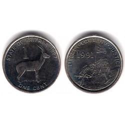 (43) Eritrea. 1997. 1 Cent (SC)