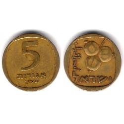(25) Israel. 1960. 5 Agorot (BC)