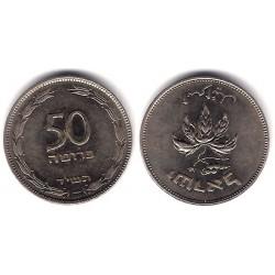 (13.1) Israel. 1954. 50 Pruta (EBC)