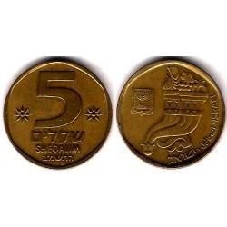 (118) Israel. 1982. 5 Sheqalim (MBC)
