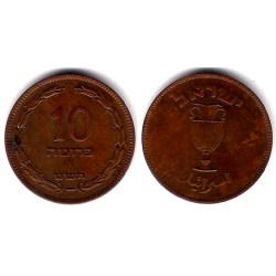 (11) Israel. 1949. 10 Pruta (MBC)