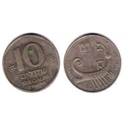 (119) Israel. 1983. 10 Sheqalim (MBC)