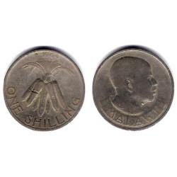 (2) Malaui. 1964. 1 Shilling (BC+)