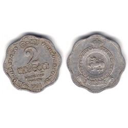 (128) Ceilán. 1971. 2 Cents (MBC-)