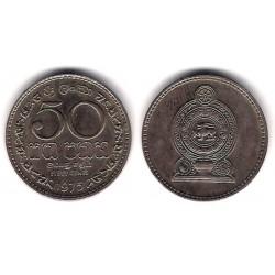 (135.1) Sri Lanka. 1975. 50 Cents (MBC)