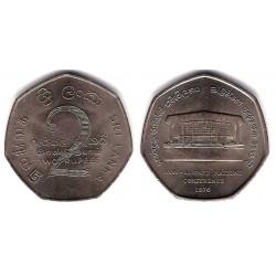 (142) Sri Lanka. 1976. 2 Rupees (SC)