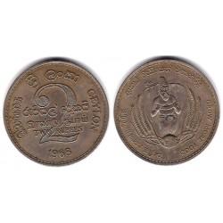 (134) Ceilán. 1968. 2 Rupees (MBC+)