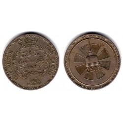 (125) Ceilán. 1957. 1 Rupee (MBC)