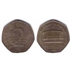 (142) Sri Lanka. 1976. 2 Rupees (MBC)