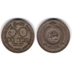 (132) Ceilán. 1963. 50 Cents (MBC)
