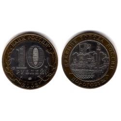 (Y819) Rusia. 2003. 10 Roubles (EBC+)