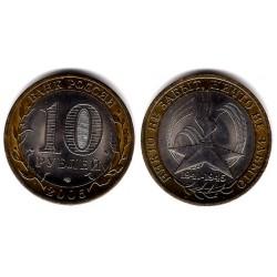 (Y827) Rusia. 2005. 10 Roubles (SC)