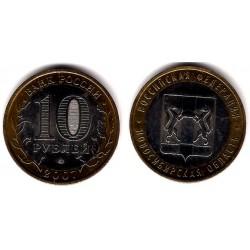 (Y974) Rusia. 2007. 10 Roubles (SC)