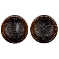 (Y753) Rusia. 2002. 10 Roubles (SC)