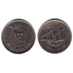 (14) Kuwait. 1995. 100 Fils (MBC)
