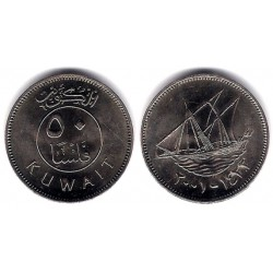 (14) Kuwait. 2001. 50 Fils (SC)