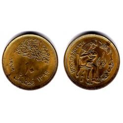 Egipto. 1979. 10 Milliemes (SC)