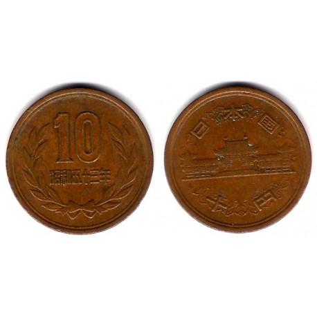 (Y73a) Japón. 1978(53). 10 Yen (MBC)