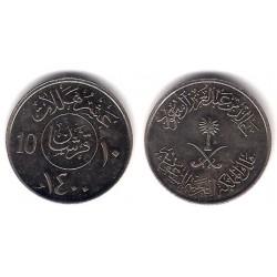 (54) Arabia Saudí. 1979/1400. 10 Halala (EBC)