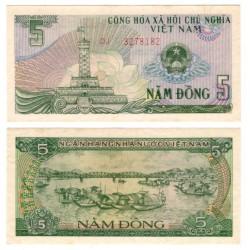 (92) Viet Nam. 1985. 5 Dong (SC)