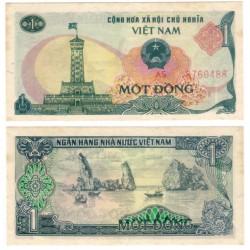 (90) Viet Nam. 1985. 1 Dong (SC)