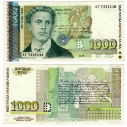 (106) Bulgaria. 1996. 1000 Leva (EBC)