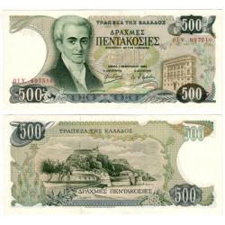 (201) Grecia. 1983. 500 Drachma (SC-)