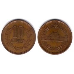 (Y73a) Japón. 1980(55). 10 Yen (BC+)