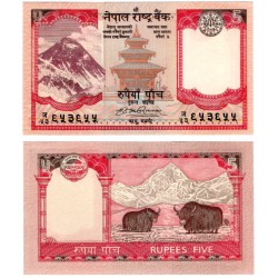 (60a) Nepal. 2009. 5 Rupees (SC)