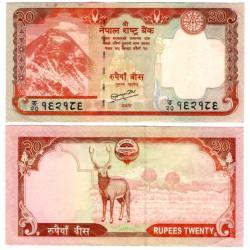 (62b) Nepal. 2009. 5 Rupees (SC)