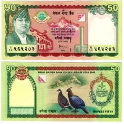 (52) Nepal. 2005. 50 Rupees (SC)