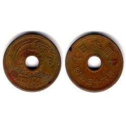 (Y72a) Japón. 1961(36). 5 Yen (BC)