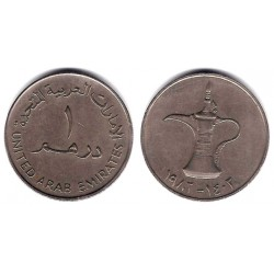 (6.1) Emiratos Árabes Unidos. 1982. 1 Dirham (MBC)