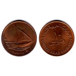 (3.1) Emiratos Árabes Unidos. 1989. 10 Fils (EBC)