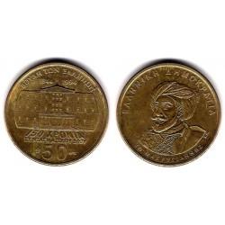 (168) Grecia. 1994. 50 Drachma (EBC)