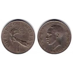 (4) Tanzania. 1982. 5 Shilingi (MBC-)